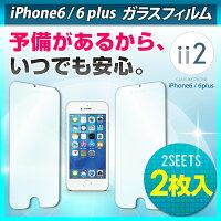 iPhone6���饹�ե����