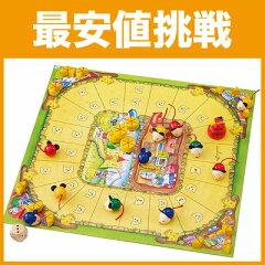 大人も子供も楽しめるボードゲーム。お子様のプレゼントにも最適。ねことねずみの大レース【ゲ...