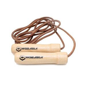 トレーニングに最適な本革製なわとび。ボクシング用 革製 ジャンプ ロープ 縄跳び ベアリング入...