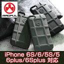 【iPhone6 5 5S】衝撃や傷に強い セミハードタイプMagpul マグプル iPhone6 iPhone5 5S【メール...
