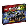 レゴ ニンジャゴー ダブルブラスターバイク LEGO Ninjago 70733 Blaster Bike Building Kit