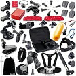 GoPro互換品 BAXIA TECHNOLOGY 44-in-1 アクセサリーキット キャリーケース付 BAXIA TECHNOLOGY 44-in-1 Accessory Kit for GoPro 890000000000