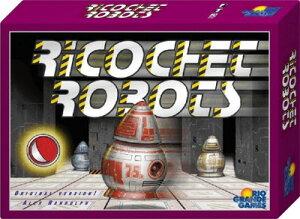 Ricochet Robots (ハイパーロボット) ボードゲーム
