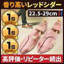 【楽天ランキング1位・高品質】23.5-29cm 品質にこだわったシュ...
