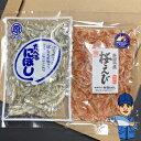 乾燥桜えび30g、食べる煮干し60g メール便送料無料 ネコポス