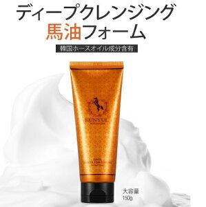 【特典付】韓国 EUNYUL 馬油 ディープクレンジング 洗顔フォーム
