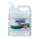【アルコールの即効性除菌】アルタン78-R500ml(スプレー付)