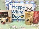 ホワイトデー 嬉しいチョコレートコラボ品「リンツ チョコ&ミルフィーユ」貼り跡目立……