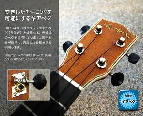 ウクレレ初心者チューナー入門セットAlaMoanaコンサートウクレレ入門セットUKC-400G