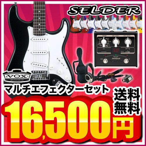 エレキギター SELDER ST-16 VOXマルチエフェクター初心者セット【エレキギ...