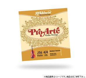 D'Addarioバイオリン弦J56ProArte