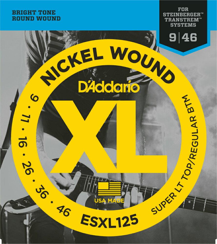 ギター用アクセサリー・パーツ, エレキギター弦 DAddario ESXL125 (Steinberger) XL Nickel Round Wound daddario ESXL-125