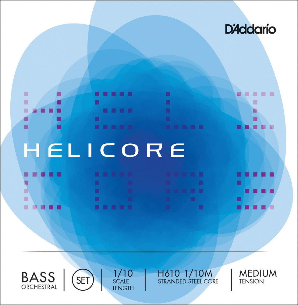 ベース, ウッドベース 5121959DAddario H610 110M Helicore Orchestral Bass Strings SET-MED () daddario