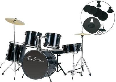 【送料無料】ドラム TSR-400 14点入門セット+消音パッドセット【ドラム初心者】【smtb-TK】