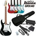 GIO Ibanez ジオアイバニーズ エレキギター GRX40 (ソフトケース、Ibanezアクセサリー・キット付属)【ご予約商品】