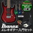 GIO Ibanez アイバニーズ エレキギター GRX70QA [PG-01 ミニアンプ入門セット]【発送区分:大型】