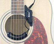 アコースティックギター ピックアップ