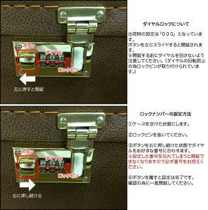 ジャンボタイプ対応アコースティックギター用木製ハードケース(ダイヤルロック式)J-150
