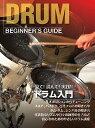 ドラム用教則本 KBD-100 ...