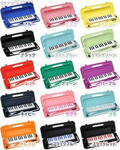 鍵盤ハーモニカメロディピアノP3001-32k[P300132K]