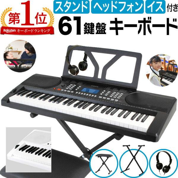 ピアノ・キーボード, キーボード・シンセサイザー  () ONETONE OTK-61S OTK61 OTK61S ONE TONE