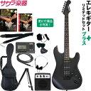 エレキギター SELDER STC-04 リミテッドセットプラス【今だけ教則DVD付き!】【エレキギター セルダー 初心者 入門セット STC04】