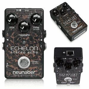 【送料・代引手数料無料】Neunaber Audio Effects エフェクター Echelon Stereo Echo v2【ヌー...
