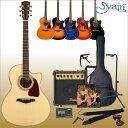 【予約商品は8月中旬頃】エレアコ S.Yairi YE-5M 入門セット【アコースティックギター ヤイリ YE5M】【大型】
