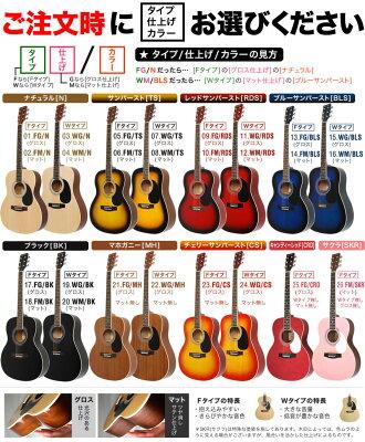 【6月下旬入荷予定】アコースティックギター HONEY BEE W-15/F-15 16点 初心者セット【アコギ 入門セット W15 F15 初心者】【大型】・・・ 画像1