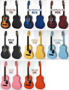 SepiaCrueミニアコースティックギターW-108点入門セット