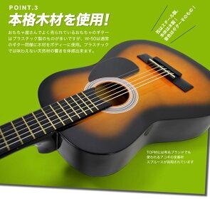 ミニアコースティックギターSepiaCrueW-508点初心者セット