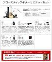 アコースティックギター HONEY BEEW-15/F-15/HJ-18 アコギ リミテッドセット【今だけ教則DVD付き!】【初心者 入門セット】【大型】 3