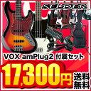 ベース SELDER PB-30/JB-30 VOX amPlug2セット【今だけ教則DVD付き!】【エレキベース セルダー 初心者入門セット PB30 JB30 アンプラグ2】【大型】