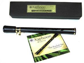 XaphoonPocketSax(キイC)【ザフーンポケットサックス】