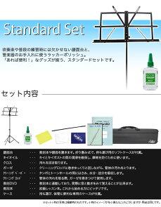 Soleilピッコロ初心者入門セットSPC-1【ソレイユSPC1管楽器】