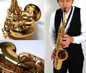 Soleilアルトサックス初心者入門セットSAL-1