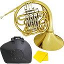 Soleil フレンチホルン SFH (付属品:専用セミハードケース、クリーニングクロス)【ソレイユ SFH13 F/B♭(フルダブル) デタッチャブルベル 金管楽器】・・・