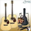 アコースティックギター S.Yairi YD-6R/YF-6...