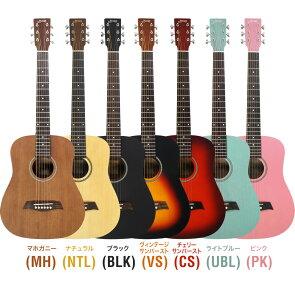 S.YairiコンパクトアコースティックギターYM-02