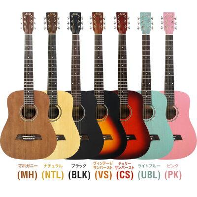 【今だけラッピング袋付き!】【予約:6月下旬頃入荷予定】S.Yairi ミニギター コンパクト アコースティックギター YM-02 入門セット 初心者セット【子供用 キッズ ヤイリ YM02】・・・ 画像1