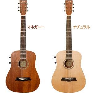 【送料・代引手数料無料!】S.Yairi コンパクトエレクトリックアコースティックギター YM-02E【...