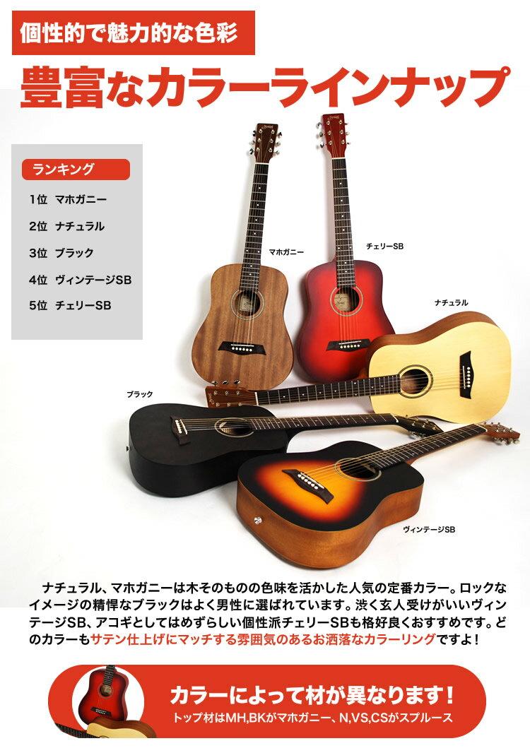 S.Yairi ミニギター コンパクト アコースティックギター YM-02 入門セット