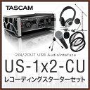 TASCAM オーディオインターフェース US-1x2-CU...