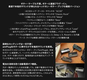 VOXヘッドフォンアンプamPlug2ヘッドフォンセット