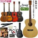 アコースティックギター S.Yairi YF-04 [サテン仕上...