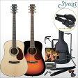 アコースティックギター S.Yairi YD-5R 入門セット(ハードケース付属)【ヤイリ YD5R】【大型】