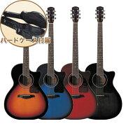 マラソン エレアコ アコースティックギター