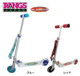 RANGS(ラングス ジャパン) キックスケーター R5 ラングス スクーター