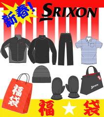 DUNLOP(ダンロップ) SRIXON SXF4401 メンズボトムスセットスリクソン 2015年新春!冬物福袋 メンズゴルフウェア Aカラー