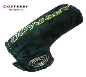 ODYSSEY(オデッセイ) オリジナルパターカバー カモフラージュ(迷彩) ブレードタイプ USモデル